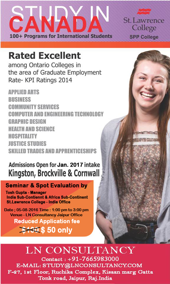 St. lawrance college canada admission_www.lnconsultancy.com